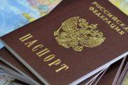 Предъявите документы: на фильмы 18+ не пустят без паспорта