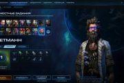 Новым командиром совместных заданий StarCraft II стал безумный учёный с роем механических зергов