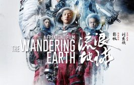 Блуждающая Земля / Liu lang di qiu / The Wandering Earth (2019) WEB-DL-HEVC 1080p | L2, A