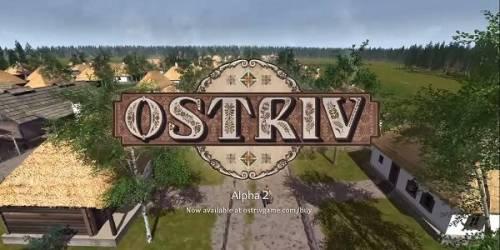 В украинском ситибилдере Ostriv появилось сало
