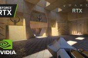 Quake 2 RTX выйдет в начале июня