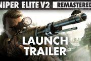 Релизный трейлер Remastered-версии Sniper Elite V2