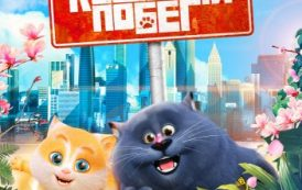 Большой кошачий побег / Cats and Peachtopia (2018) WEB-DLRip 1080p | iTunes
