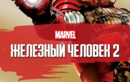 Железный человек 2 / Iron Man 2 (2010) WEB-DL 1080p | D, A | Open Matte