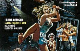 Эммануэль в тюрьме / Blade Violent - I violenti (1983) DVDRip | P2