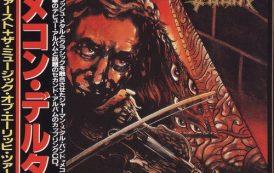 Mekong Delta - Mekong Delta '1987 + The Music Of Erich Zann '1988 [Japanese Edition] (1990) MP3