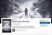 Похоже, PC-версия Metro Exodus готовится к скорому появлению в Microsoft Store