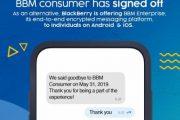 BlackBerry Messenger официально закрылся