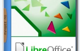 LibreOffice 6.2.4 Stable (2019) PC | Portable by PortableApps