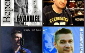 Андрей Картавцев - Коллекция [12 Альбомов] (2003-2019)  MP3