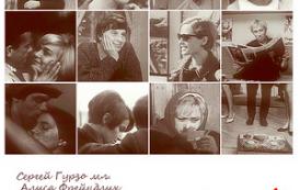 Любить (1968) SATRip от ExKinoRay