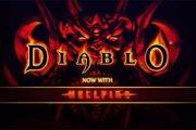 Дополнение Diablo: Hellfire теперь доступно бесплатно в GOG