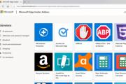 uBlock Origin убрали из магазина расширений Microsoft Edge