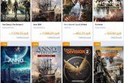Ubisoft устроила крупную распродажу в своём магазине