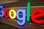 Министерство юстиции США впервые проведёт антимонопольное расследование деятельности Google