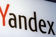 ФСБ требует от «Яндекса» передать  ключи шифрования переписки пользователей
