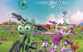 Велотачки / Bikes (2018) WEB-DLRip | iTunes