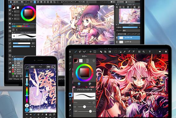 MediBang Paint Pro 24.2 (2019) PC   RePack & Portable by elchupacabra