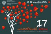 Фильмы с Максимом Сухановым, Шамилем Хаматовым и Александром Кузнецовым вошли в конкурс «Амурской осени»