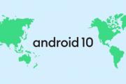 Android Q превратился в Android 10