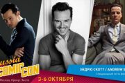 Miss me?: Эндрю Скотт приедет на Comic Con Russia