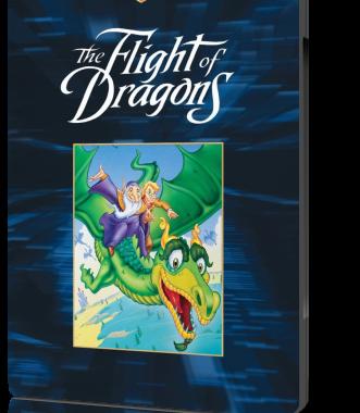 Полет драконов / The Flight of Dragons (1982) BDRip-AVC от ExKinoRay | A