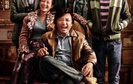 Умираю, как хочу жить / Dying to Survive / Wo bu shi yao shen (2018) BDRip 720p | L2