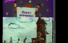 Улица космонавтов (1963) VHSRip от New-Team