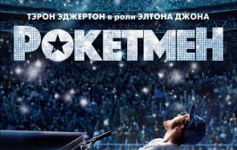 Рокетмен / Rocketman (2019) BDRip 720p от ExKinoRay | Лицензия