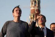 Программа компенсаций за съемки в России стартует осенью