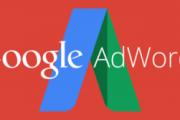 ФАС оштрафует Google за «ненадлежащую» контекстную рекламу финансовых услуг