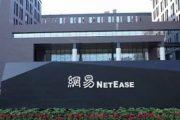 NetEase строит большую киберспортивную арену