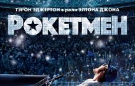 Рокетмен / Rocketman (2019) BDRip от MegaPeer | Лицензия