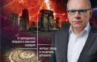 Территория заблуждений с Игорем Прокопенко [06.07] (2019) SATRip