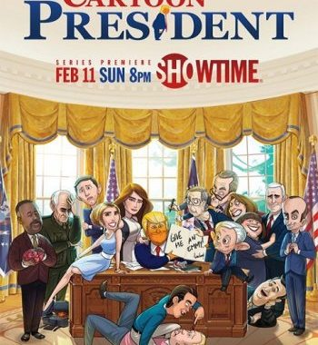 Наш мультяшный президент (1 сезон) (2018)