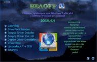 BELOFF [dp] 2019.4.4 ISO РС / Русский
