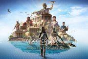 Режим интерактивного тура в Assassin's Creed Odyssey появится уже на следующей неделе