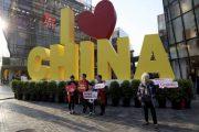 Китайское приложение, продвигаемое компартией, включает бэкдор с доступом к личным данным