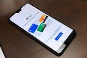 Платёжный сервис Google Pay получает поддержку биометрической аутентификации