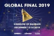 Зимой стартует BLAST Pro Series Global Final – подробности турнира