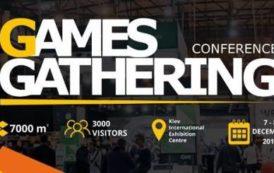 В Киеве пройдет Games Gathering — конференция разработчиков игр