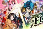 Ролики к запуску переиздания Tokyo Mirage Sessions #FE Encore для Switch от авторов Persona