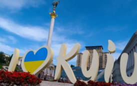 Киев будет претендовать на The International 2021