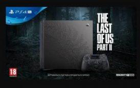 Конкурс: выиграй одну их трех лимитированных PS4 Pro The Last of Us 2
