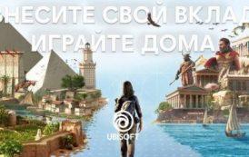 Ubisoft бесплатно раздает интерактивные туры: Древняя Греция и Египет