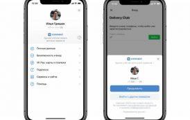 «ВКонтакте» и Mail.ru объединят экосистемы — появится единая учётная запись VK Connect