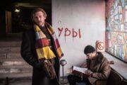 Появился первый тизер фильма Кирилла Серебренникова «Петровы в гриппе»