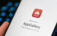 Магазин цифрового контента Huawei AppGallery предлагает разработчикам до 100 % выручки