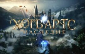 Hogwarts Legacy — подробности и PS5 трейлер анонса игры