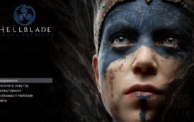 Геймери випустили українську локалізацію Hellblade: Senua's Sacrifice